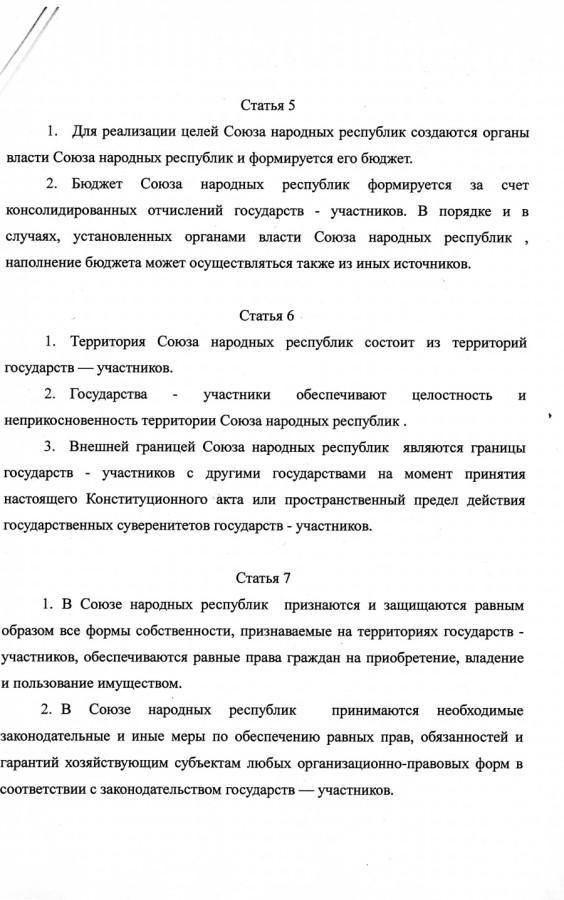 akt_3