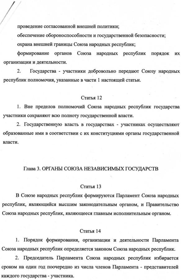 akt_5