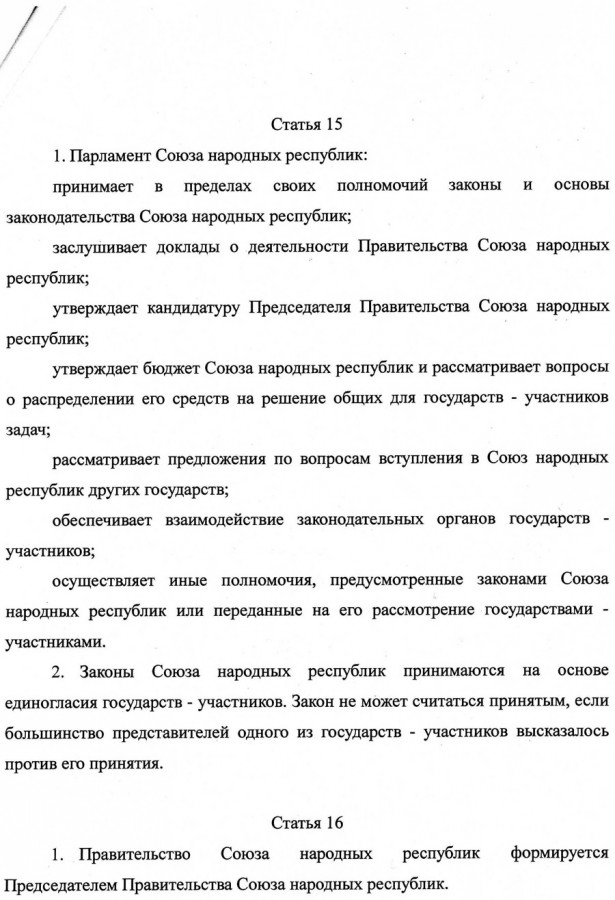 akt_6