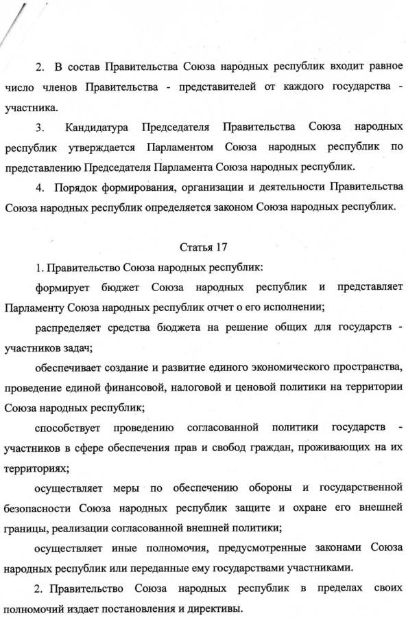 akt_7