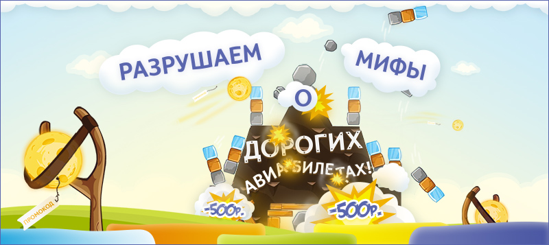 Vtoroi_deshevle