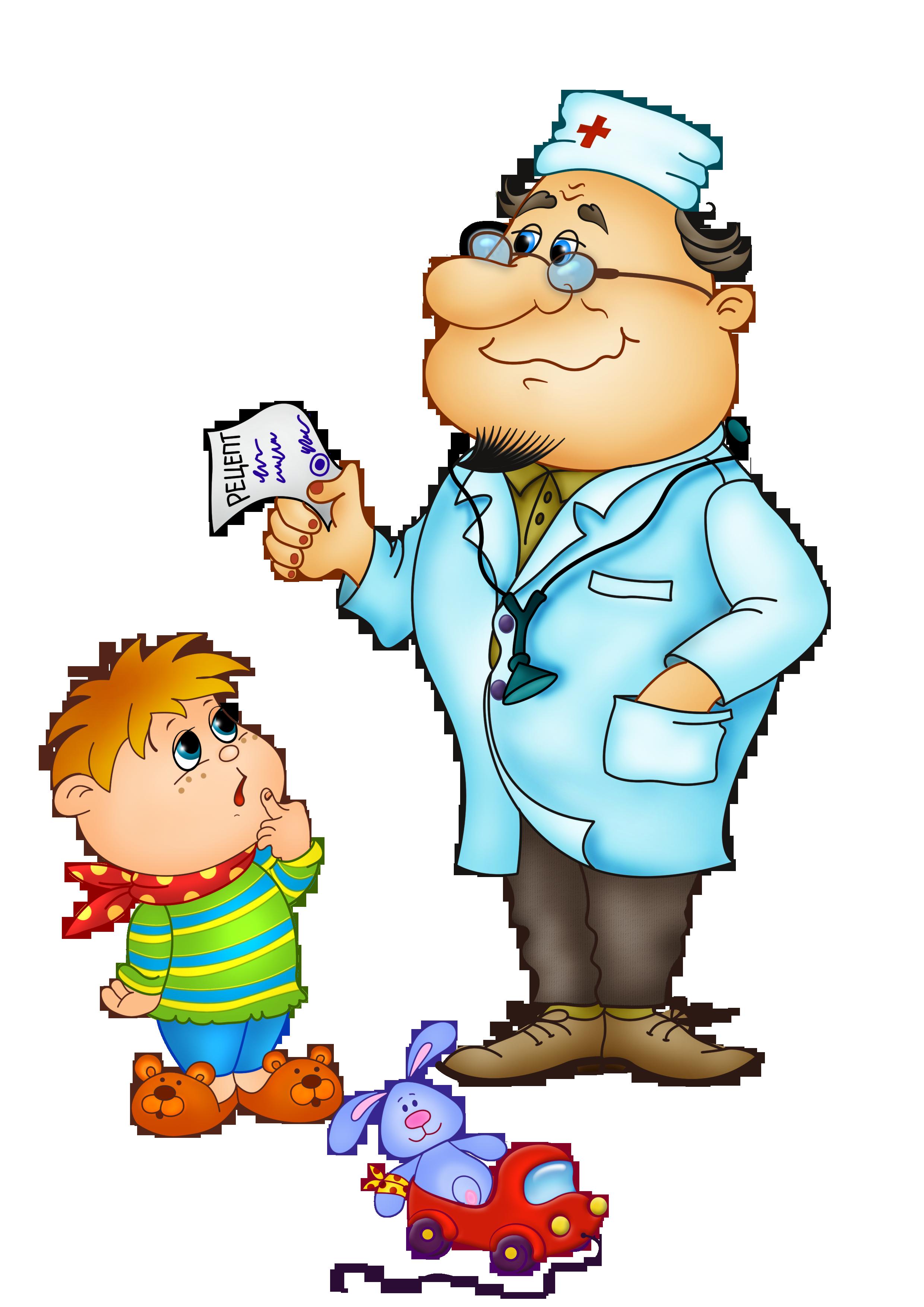 Доктор картинки для детей на прозрачном фоне
