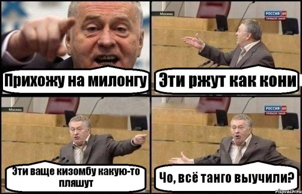 zhirinovskij_29568310_orig_