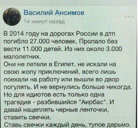россия_убийства