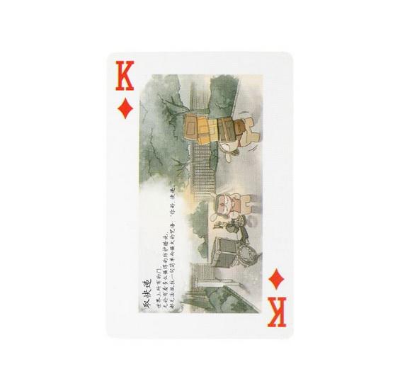 Cards Pocker_2_12559_1421604883