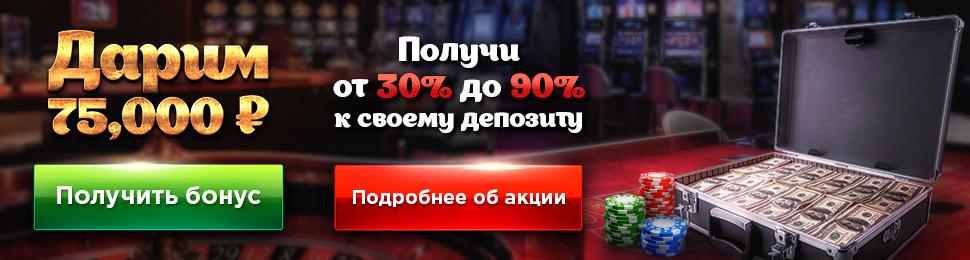 stvk_bonus