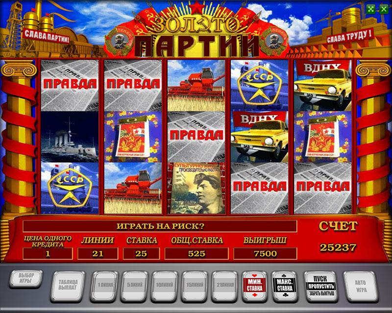 Игровой аппарат онлайн Золото Ацтеков (Aztec Gold) бесплатно