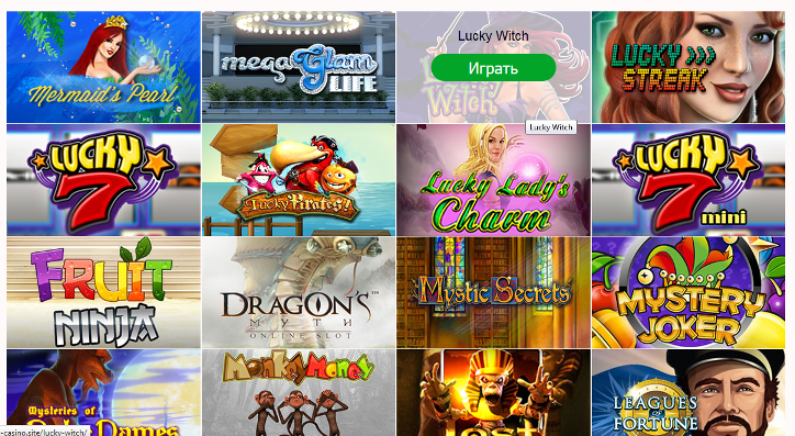 онлайн казино Икс