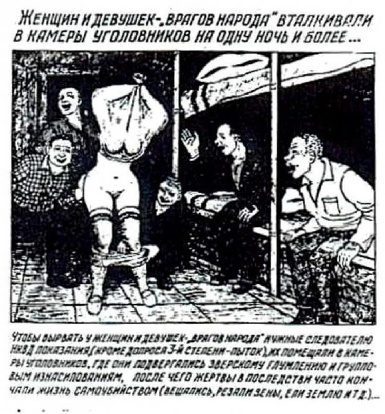 gulag-2
