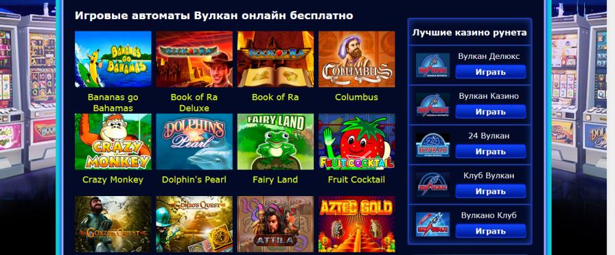 Программное обеспечение для интернет клубов игровые автоматы азартные игры на деньги онлайн отзывы