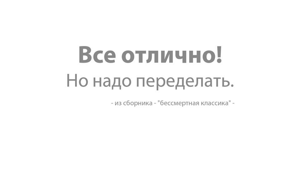 20139891_1368395929924919_6853693221621301576_n