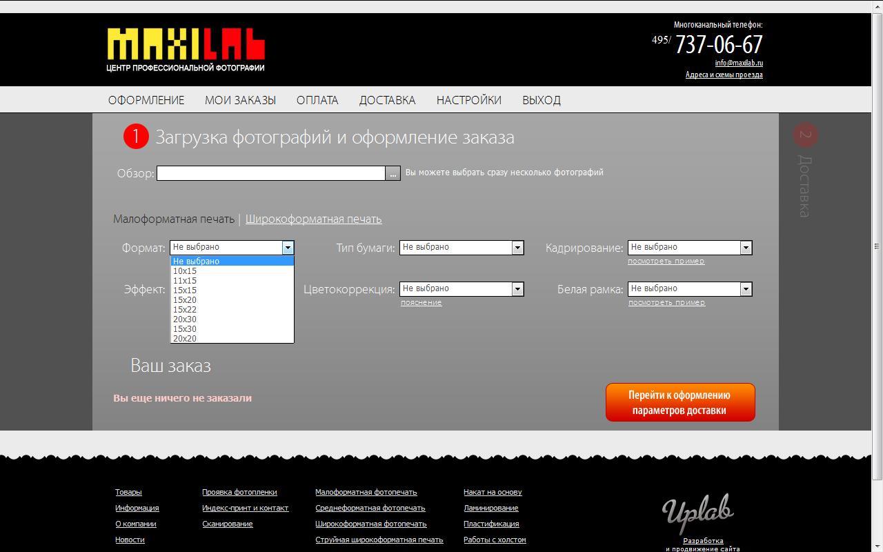 Maxi2