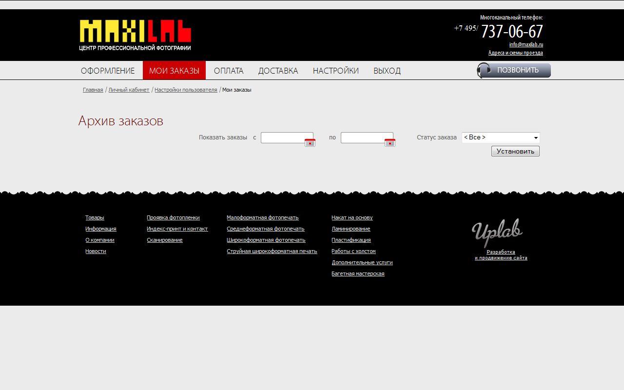 Maxi4