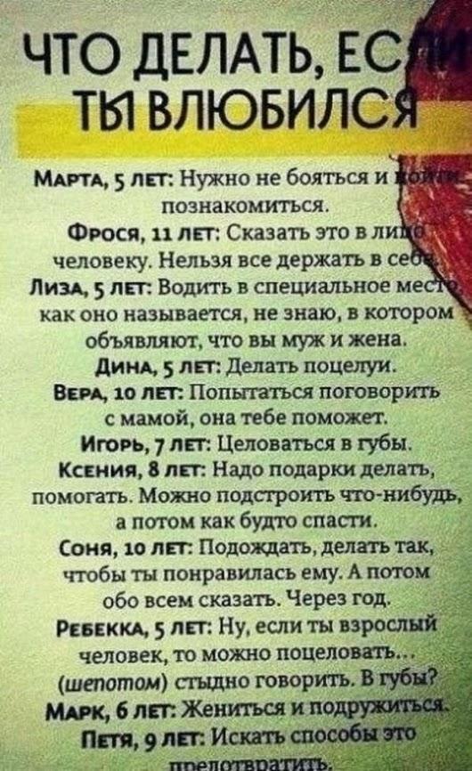 1518609915_korzik_net_den_sviyatogo_valentina_12