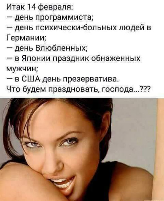 FB_IMG_1518623164925
