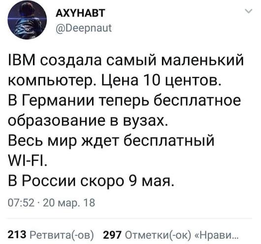 FB_IMG_1521577128700