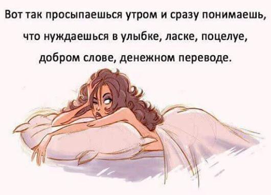 FB_IMG_1521992357544