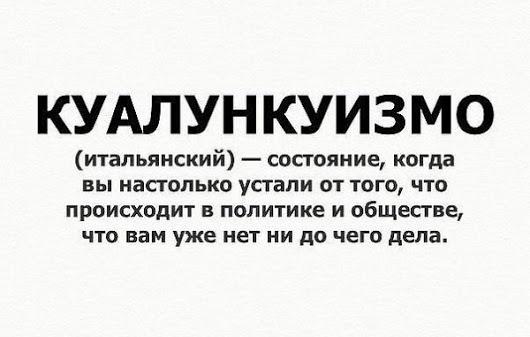 1522671456_korzik_net_322018-4-1-12_5_12