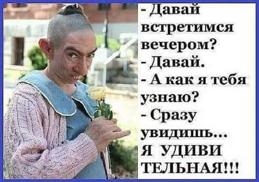 FB_IMG_1522933266419