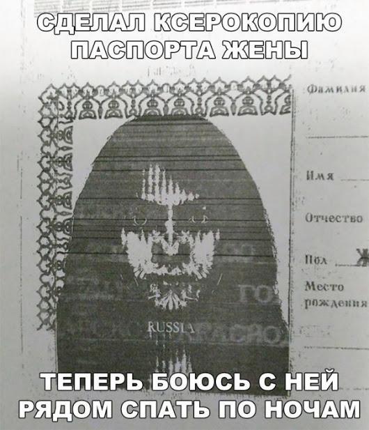 1523978350_korzik_net_1523934739_smeshnye-kartinki-s