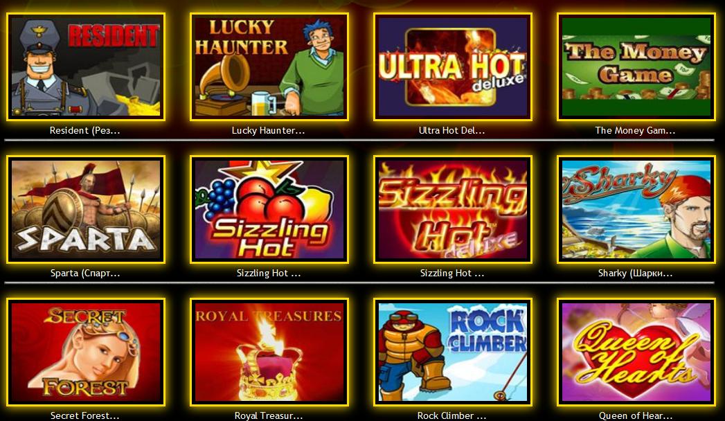 2018-10-15 22_11_46-Игровые автоматы играть бесплатно онлайн без регистрации на сайте casinofreeslot