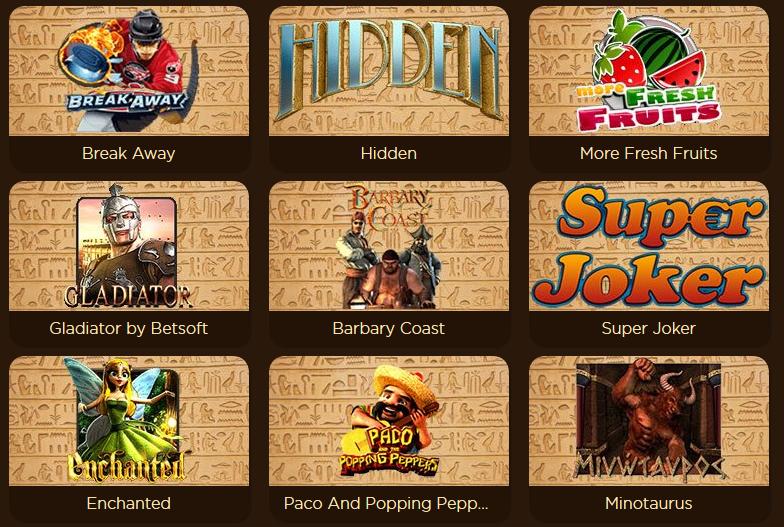 Официальный сайт казино Фараон играй в лучшие игровые автоматы онлайн