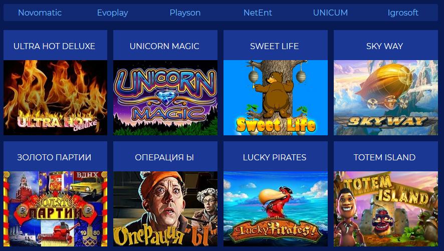 Казино Вулкан Неон – клуб бесплатных игровых автоматов онлайн