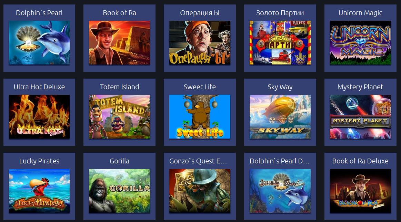 Казино Вулкан Старс - игровые автоматы бесплатно онлайн в клубе VulkanStars