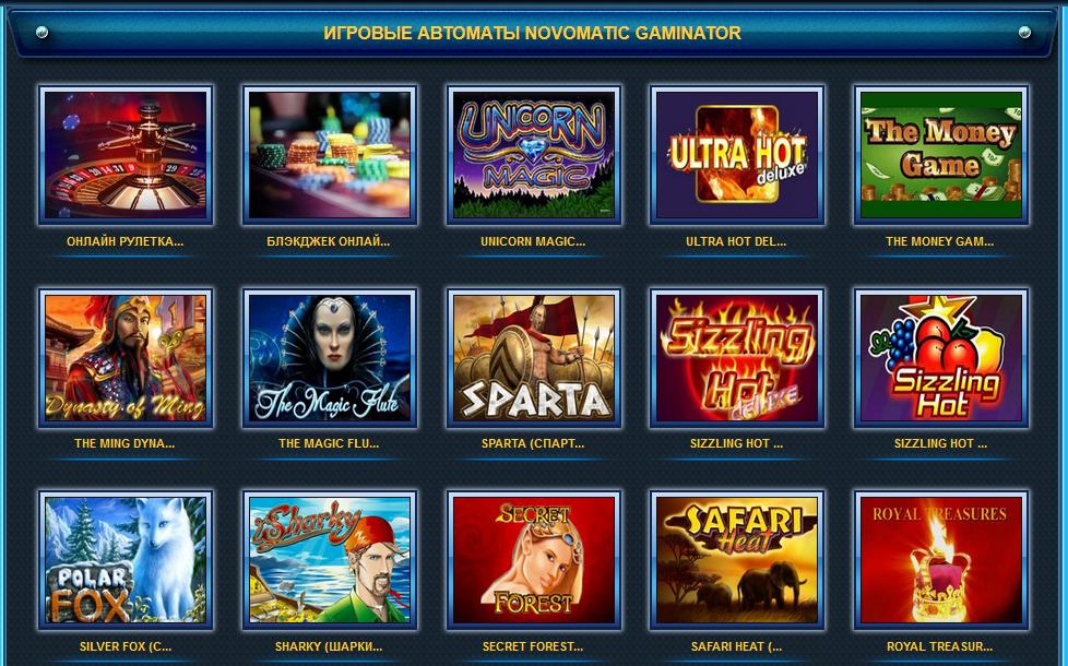 Официальное зеркало Вулкан Удачи онлайн казино - официальное рабочее зеркало сай