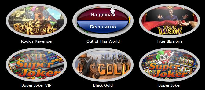 Игровые автоматы GMSlots играть бесплатно без регистрации
