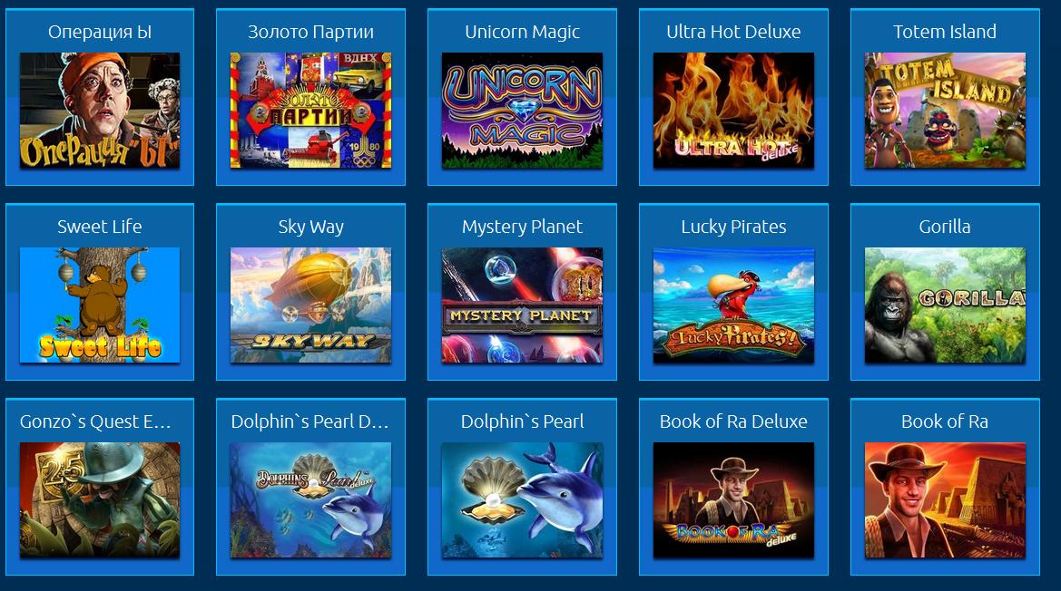 Казино Вулкан Победа – играть бесплатно в онлайн казино номер один
