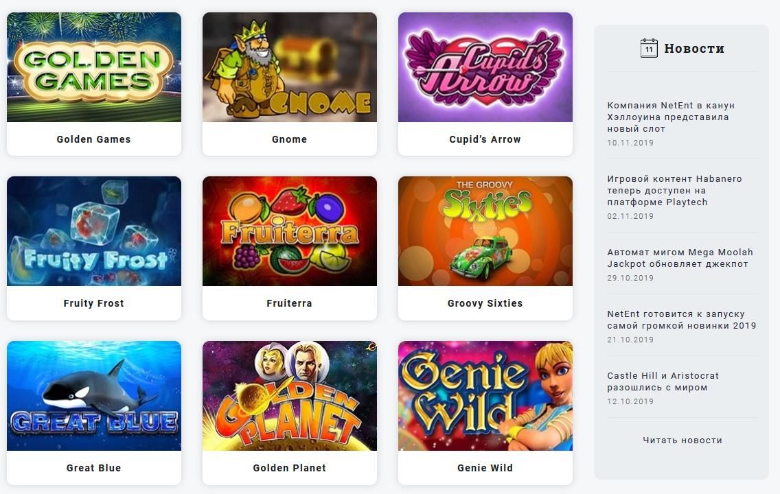 Лучшие онлайн казино на деньги - обзор и сайты