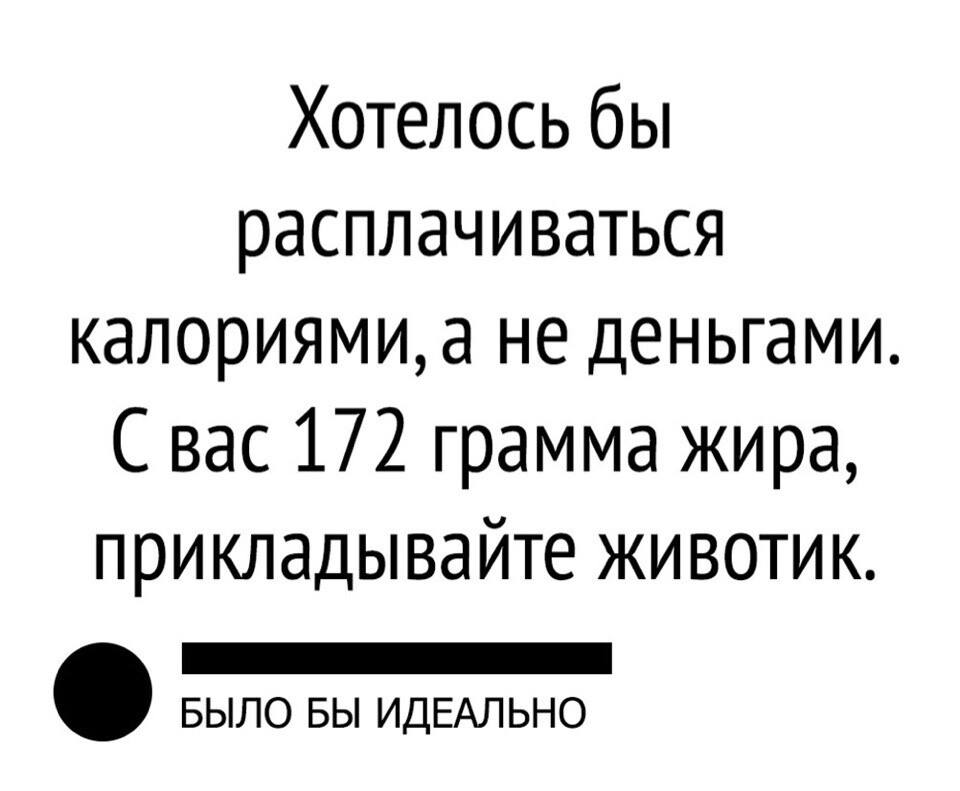 83223545_1047437298947917_399156376246419456_n