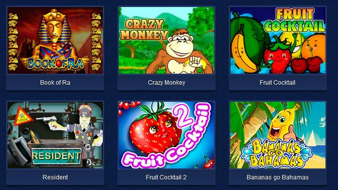 Казино онлайн – играйте в игровые автоматы бесплатно
