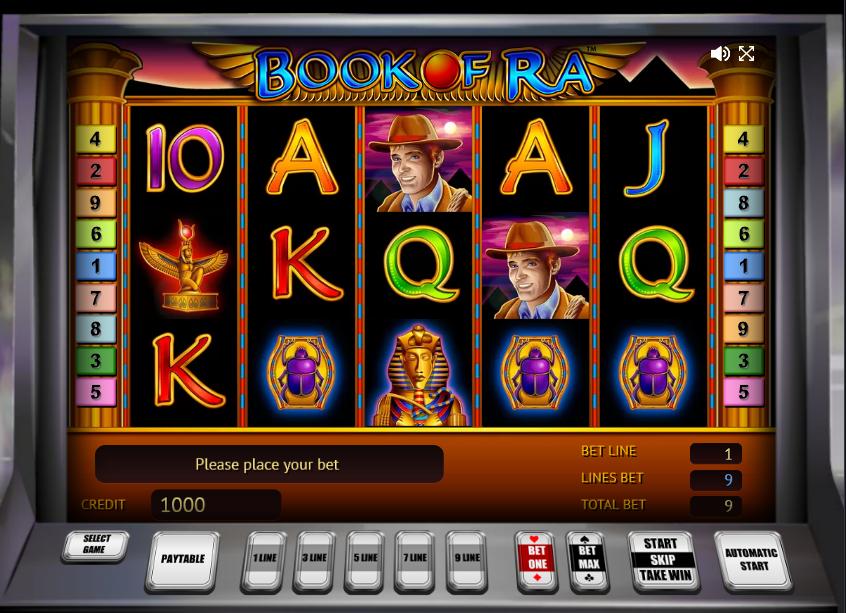 Игровой автомат Book of Ra (Книга Ра)