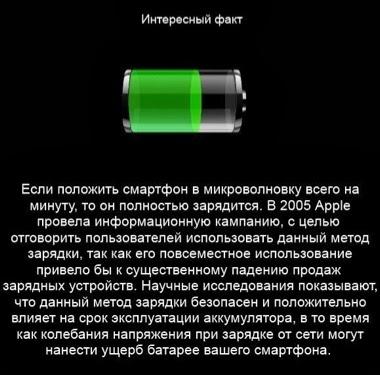 зарядка