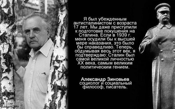 stalin-5