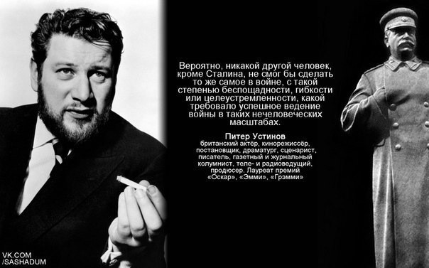 stalin-7