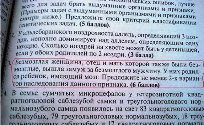 uchebnik-7