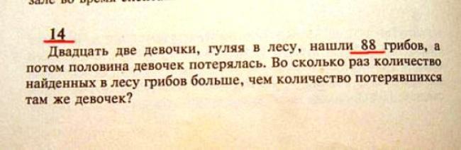 uchebnik-23