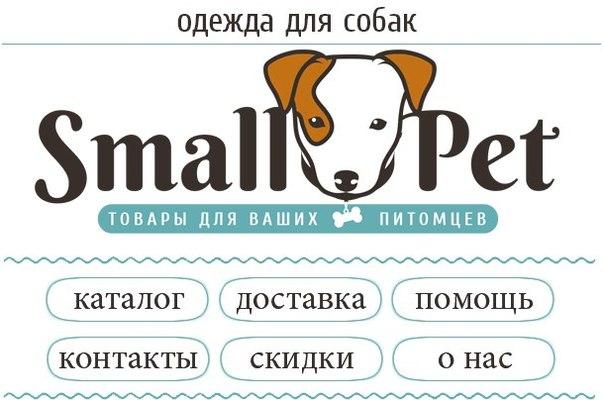 SmallPet_