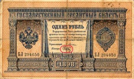 банкноты3