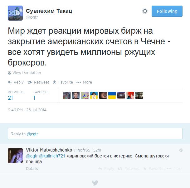 Screenshot 2014-07-27 02.52.23