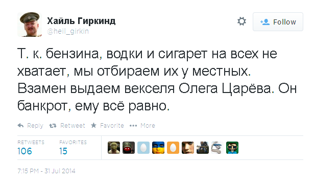 Силовикам уже объявлены подозрения за преступления против Евромайдана, - Ярема - Цензор.НЕТ 248