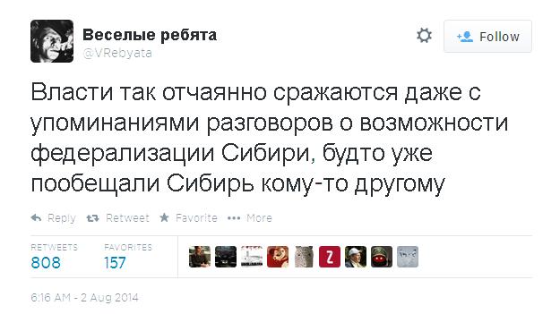 Янукович и Ко стали заложниками Путина, - советник главы МВД - Цензор.НЕТ 2187