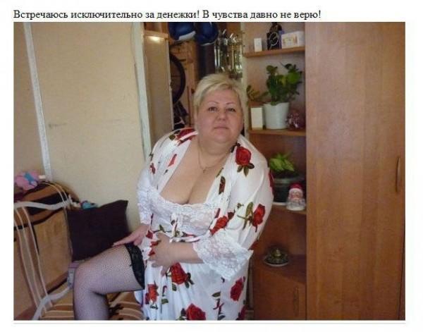volosatie-podmishki-devushek