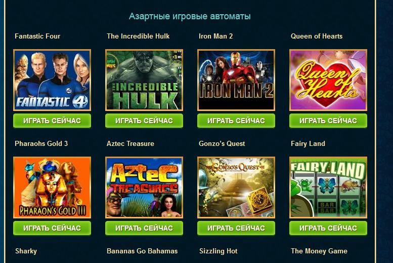 playkazino.ru