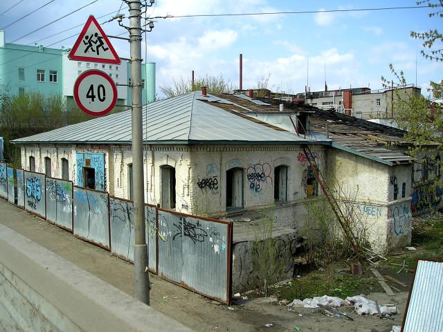 Вахмянинская баня
