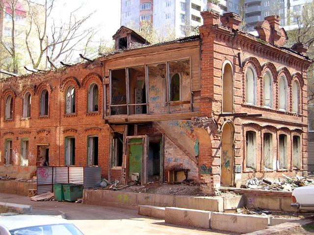 Тикунова дом
