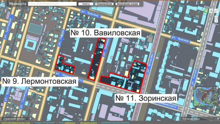 новые_охранные_зоны_9,10,11